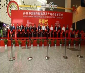 热烈庆祝2018上海国际轴承展隆重开幕